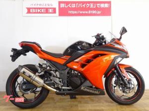 カワサキ/Ninja 250 2014年モデル ヨシムラマフラー USBポート ハイスロ装備