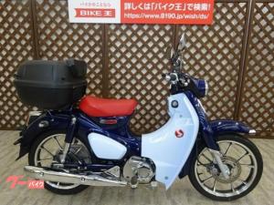 ホンダ/スーパーカブC125 GIVI BOX