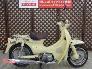 ホンダ/リトルカブ 2000年モデル 4速 セル付
