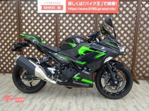 カワサキ/Ninja 400 エンジンスライダー 2019年モデル