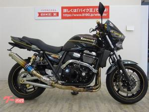 カワサキ/ZRX1200 DAEG アクティブサブフレーム フェンダーレス カーボンアッパーカウル 社外サイレンサー