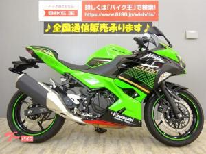 カワサキ/Ninja 400 KRTエディション