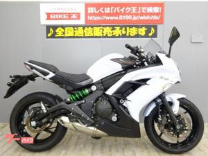 カワサキ/Ninja 400 フルノーマル
