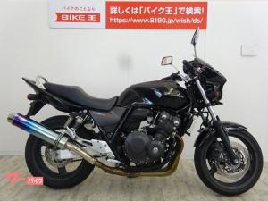 ホンダ/CB400Super Four VTEC Revo