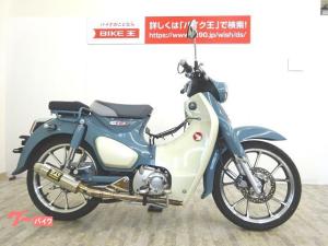 ホンダ/スーパーカブC125 モリワキマフラー センターキャリア サドルバッグ