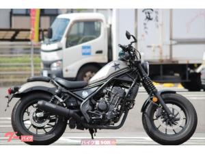 ホンダ/レブル250 2020年モデル モリワキマフラー エンジンガード