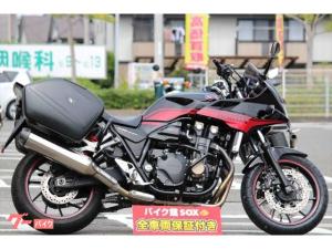 ホンダ/CB1300Super ボルドール E-Package スペシャルエディション パニアケース エンジンガード