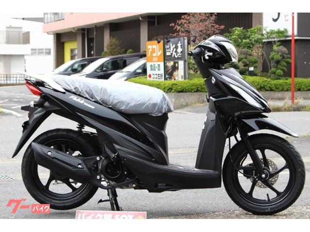 スズキ アドレス110 コンビブレーキ搭載の画像(愛媛県