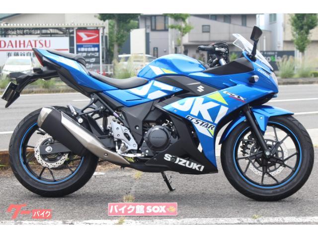 スズキ GSX250R 2020年モデルの画像(愛媛県