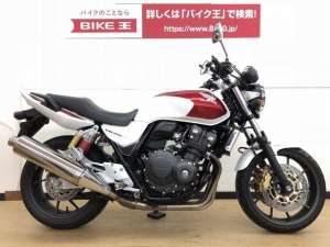 ホンダ/CB400Super Four VTEC Revo Eパッケージ ABS