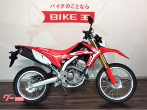 ホンダ/CRF250L グーバイク鑑定車