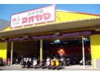 バイクのアオヤマ 富士店