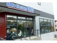 Auto Factory 373