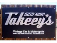 バイクのタキーズ
