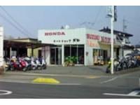 Auto shop Garo