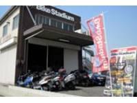 Bike Stadium バイクスタジアム
