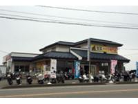 バイクサービスMM 小松店