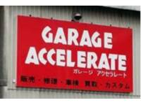 GARAGE ACCELERATE
