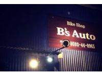 B's AUTO