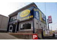 BeALL岡崎店