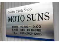 MOTO SUNS