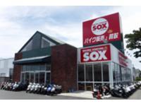 バイク館SOX浜松南店