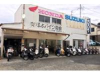 有限会社塚本バイク商会