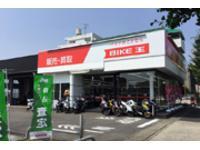 バイク王 名古屋守山店