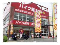 バイク館SOX名古屋みなと店