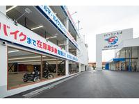 チャンピオン76 清水鳥坂店