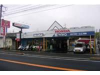 バイクステーション尾道 モトユニ加盟店