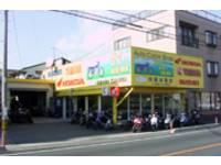 ファクト (有)藤本商会