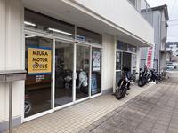 三浦自転車商会