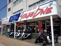 ホンダスポットステージワン 五日市店