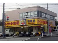 バイク小笠原 西原店