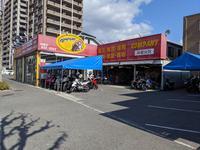 バイクショップカンパニー (有)笹原商会 山本店