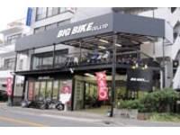 (株)ビッグバイクグループ 五日市店
