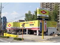 (株)広島オートバイ販売 高陽店