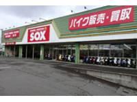 バイク館SOX高松店