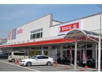 バイク王 松山店