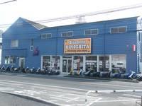 ㈱Bike Shop KINOSHITA バイクショップ キノシタ 津高店