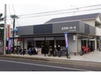 ミタモータース (有)三田商会