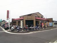 バイクルボックス笠原