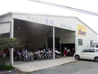 オートガレージ フレイム