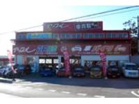 アップル羽生122号店  二輪館グループ