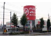 アップル伊勢崎西店
