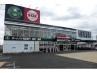 バイク館SOX水戸店