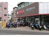 YSP 長野中央