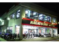 ナガツマ茨城店
