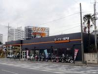 (株)ビーフリー 松戸店